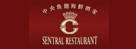 Sentral Restaurant